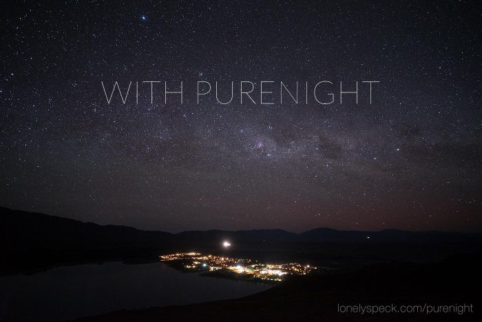 Lonely Speck PureNight Light Pollution Reduction Filter Example With Filter