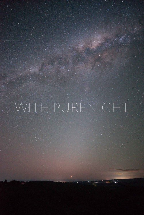 lonely-speck-pure-night-light-pollution-reduction-filter-example-new-zealand-with