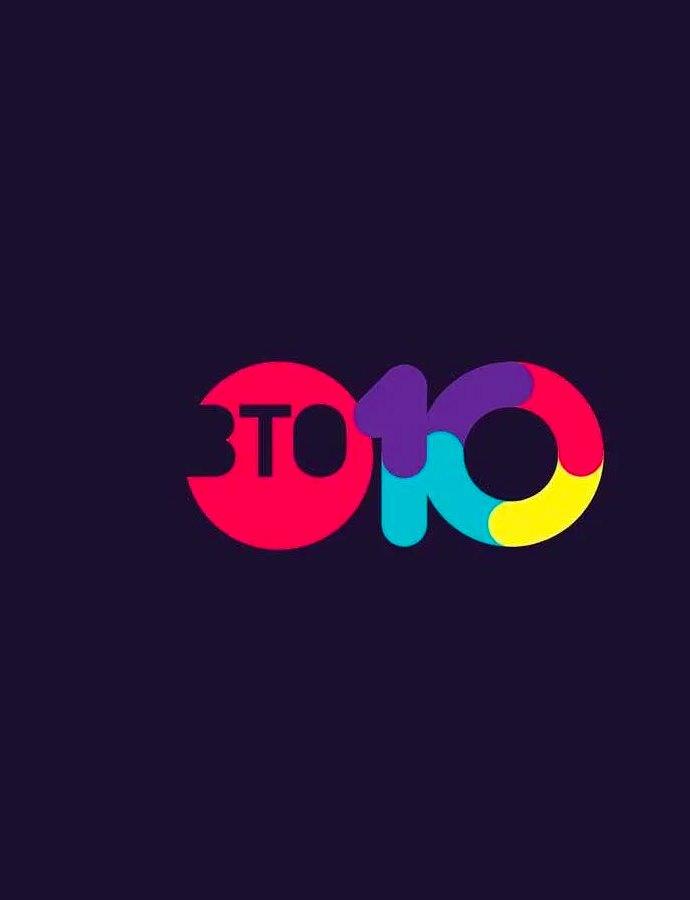 BTO Ten: cose interessanti dalla decima edizione