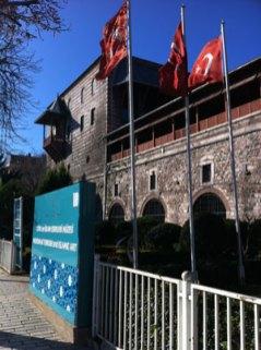 Ingresso del Museo di Arte Islamica, Istanbul (Foto: Caterina Chimenti / Lonely Traveller, licenza CC 2.0)