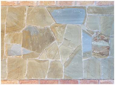 Arenaria Dore Pietra di Gorgoglione Piastrelle Cubetti Pavimenti Rivestimenti  Longobardi Stone