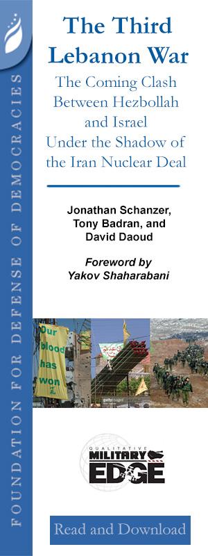 The Third Lebanon War
