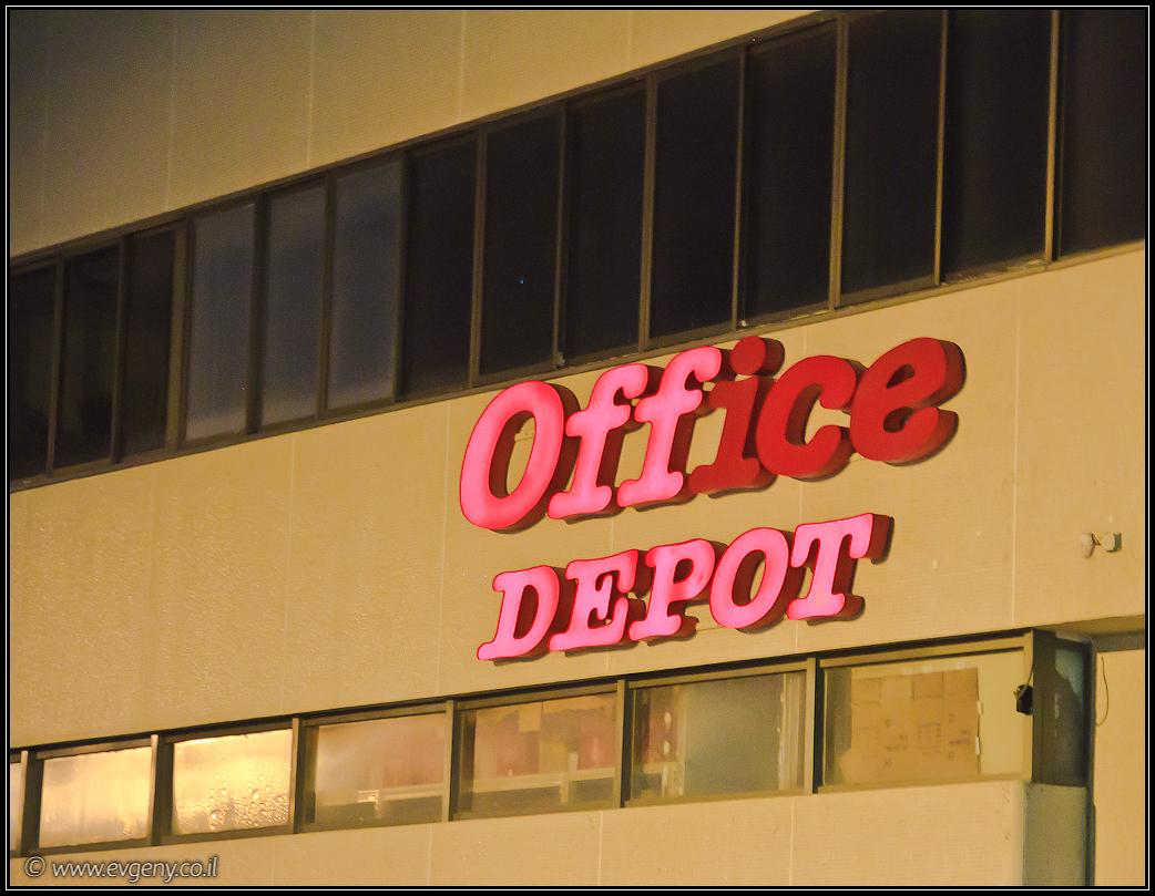 Off Ice Depot
