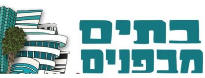 День открытых дверей в Тель Авиве