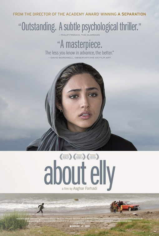 about_elly_ver4