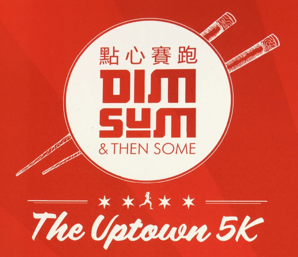 Dim Sum & Then Some: The Uptown 5k – June 3