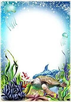 Cute Algae Wallpaper Marcos Para Fotos Loonapix Decorar Fotos Gratis