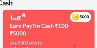earn free money Archives - Lootpur