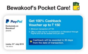 Bewakoof Paypal Loot - Buy Tshirt Or Mobile Cover Worth Rs