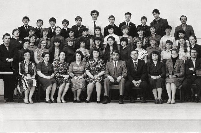 detskaya-muzykalnaya-shkola-7-g-yaroslavlya-vypusk-1984-g
