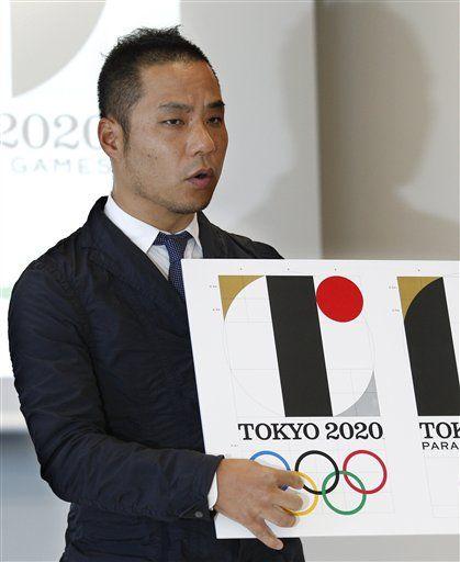Kenjiro Sano rechazó la denuncia de que copió el emblema cuando creó el logo de los Juegos Olímpicos de 2020. Foto de AP