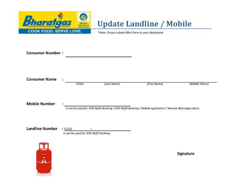 How To Change Or Update Mobile Phone Number In Lpg Consumer Profile Lopol Org