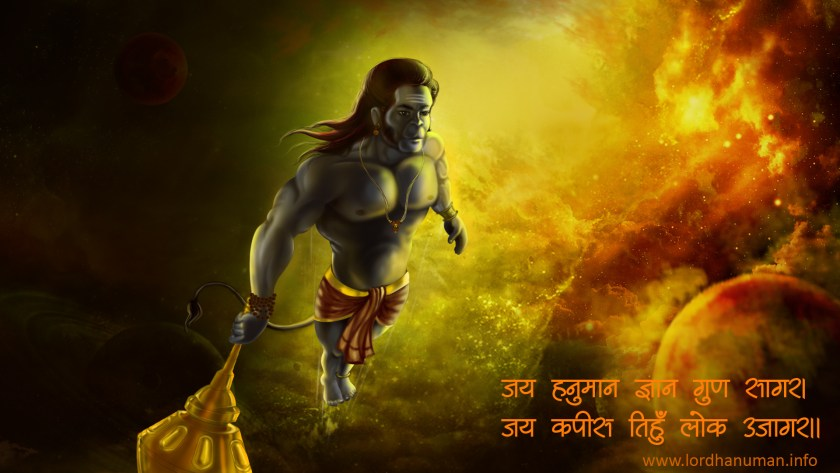 What is the Hanuman Chalisa? | Lord Hanuman