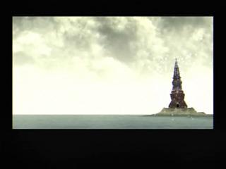 Wild Arms V Tower O