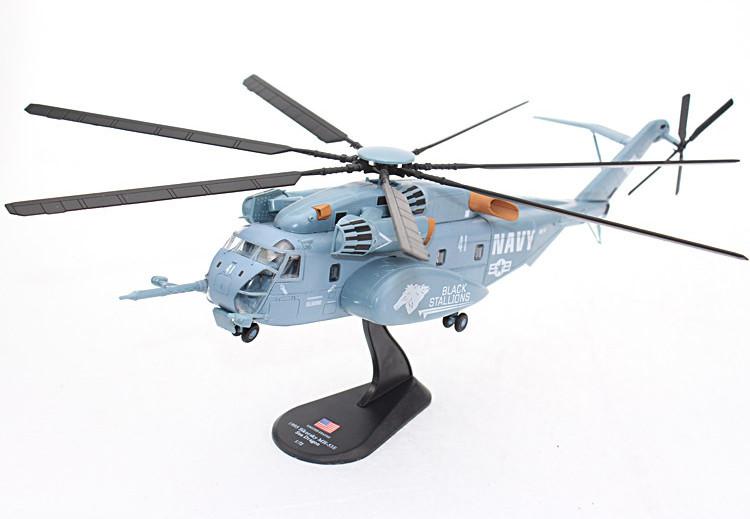 die-cast-SeaDragon-MH53E-hoverplane-toys