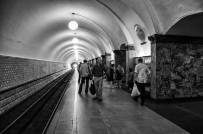 Metropolitana di Mosca - Fermata Dinamo