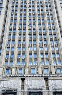 Ministero Affari Esteri - Mosca