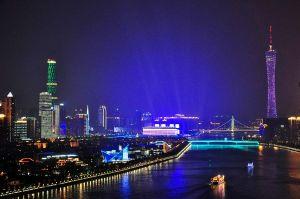 Cantón, la ciudad más poblada de China.