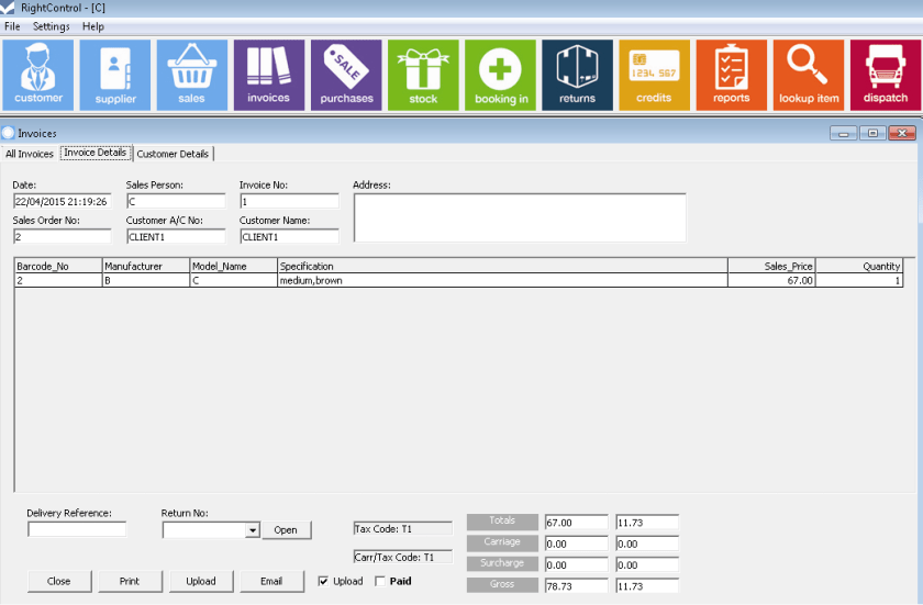 invoice screen2 inventory management software