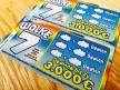 Wolke 7 Rubbellos von Lotto Niedersachsen in der Vorderansicht