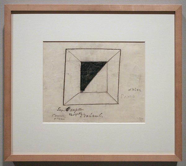 Kazimir Malevich - Decorstudie voor de Opera Overwinning op de Zon - Potlood en aquarelverf op papier 1913