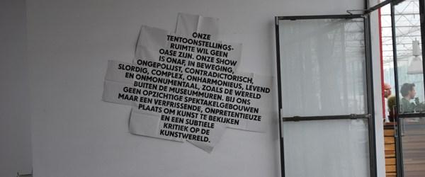 @Veermus ging op pad met@Mhoorw op net een uur rijden van Rotterdam naar de Verbeke Foundation. Zijkon zich losrukken uit haar museale baan en hij vond, tussen de beslommeringen van […]
