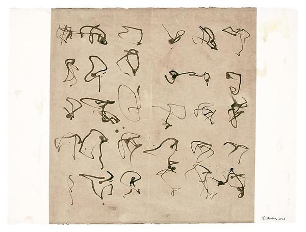 Forgery - 57x76cm Kremer inkt op Lanaquarelle papier