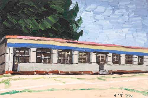 彩虹 - 40x60cm Olieverf op canvas