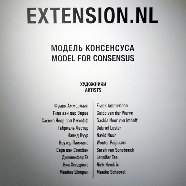 Extension,nl
