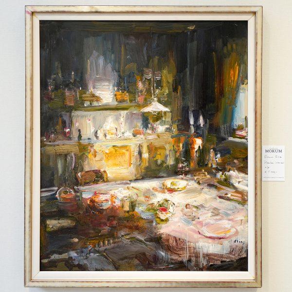 Mokum Galerie - Douwe Elias