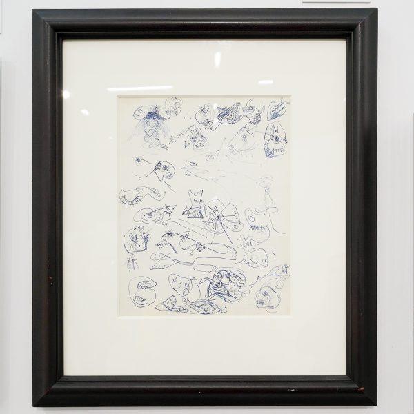 Knoell Galerie - Larkin Erdmann