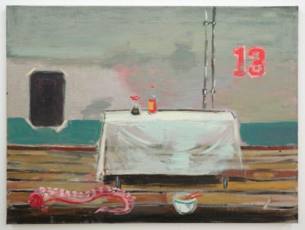 Livingstone Gallery - Aaron van Erp