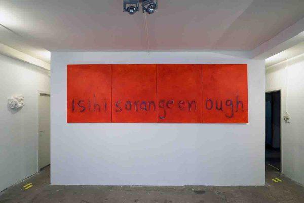 Atousa Bandeh - Is This Orange Enough - 400x130cm, Acrylverf op canvas
