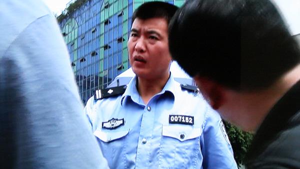 Ai Weiwei - Lao Ma Ti Hua - Video