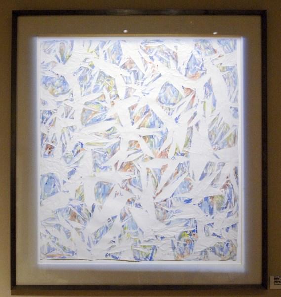 Beres Galerie - Simon Hantai