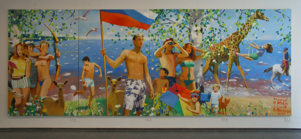 Dubossarsky & Vinogradov - What the Homeland Begins With - 295x780cm (4 delen) Olieverf op doek