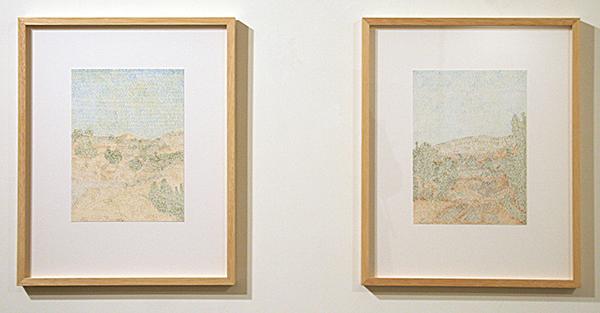 Fatima Barznge - My Lost Paradise; Aghdjalar & Qasisaka - 32x23cm Acryl op papier
