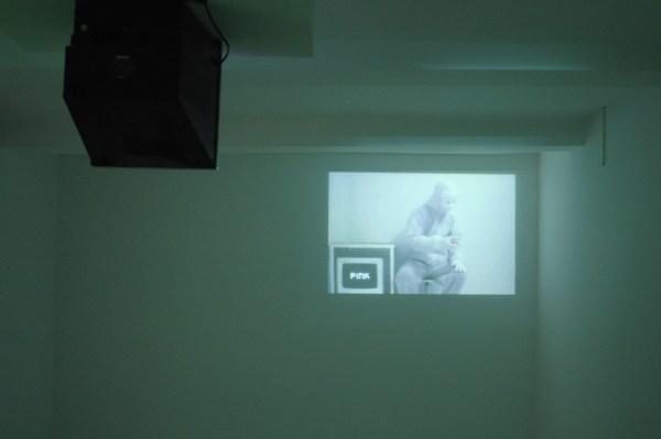 Jerome Daly - Untitled (Postmodern Times) - Software performance