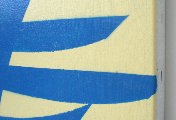 Just Quist - Centripetal Moire (detail)