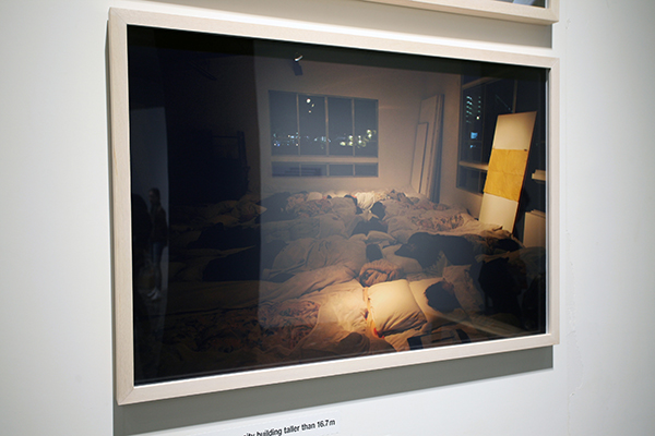 Koki Tanaka, precarious tasks #4 sharing dreams with others, and then making a collective story, photograph