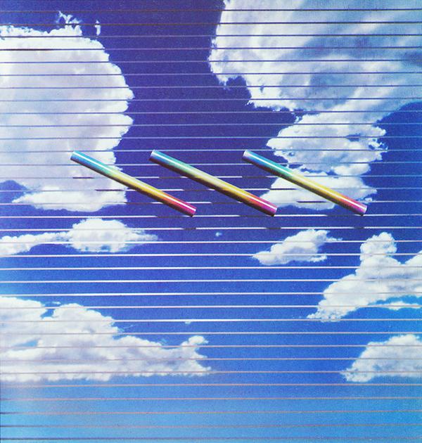 Masoud Yasami - Page Sky - Litho (omstreeks 1986)