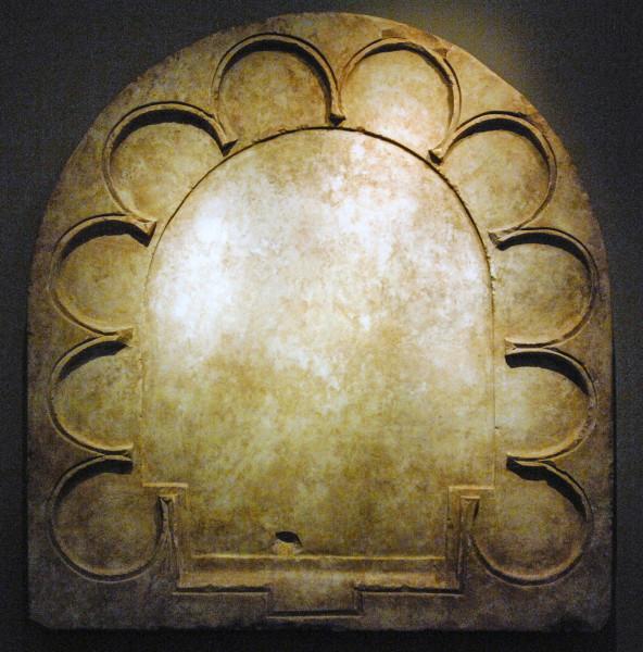 Sam Fogg - Sigma tafel uit de 6e eeuw