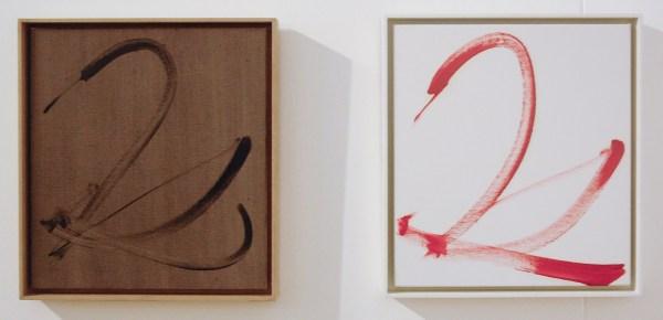 Sanaa Galerie - Maarten Dekker