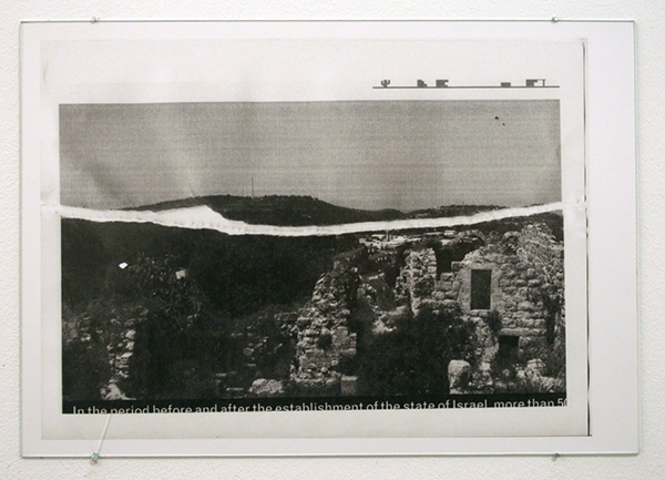 Yael Davids - (Anonymous photographer, from 'Atlas of the conflict' by Malkit Shoshan, Suba Ruins (Israel) - 31x41cm Inkjetprint