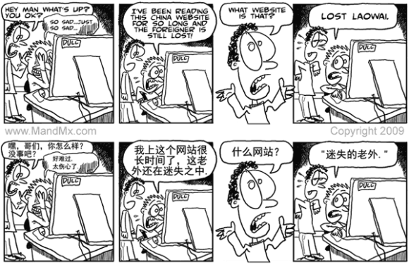 Lost Laowai Comic (c) MandMX.com