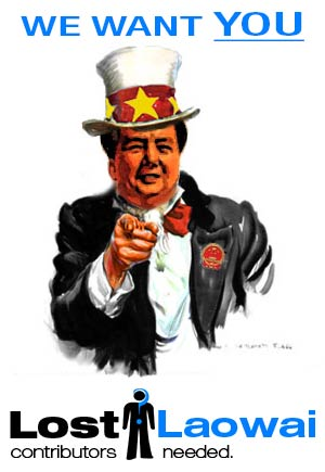 llw-contribute-uncle-mao