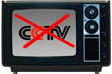 no-cctv