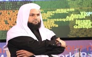 """Doktorê """"Nexweşxaneya Muhemed Resûlullah"""""""