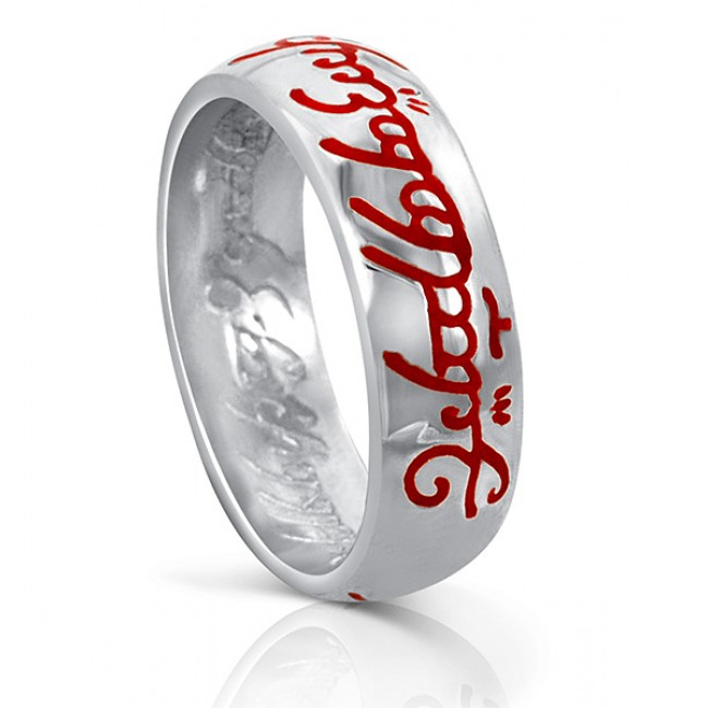 one ring silver red