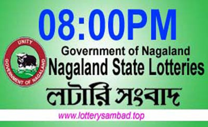 Lottery Sambad Evening Result 13.10.2019